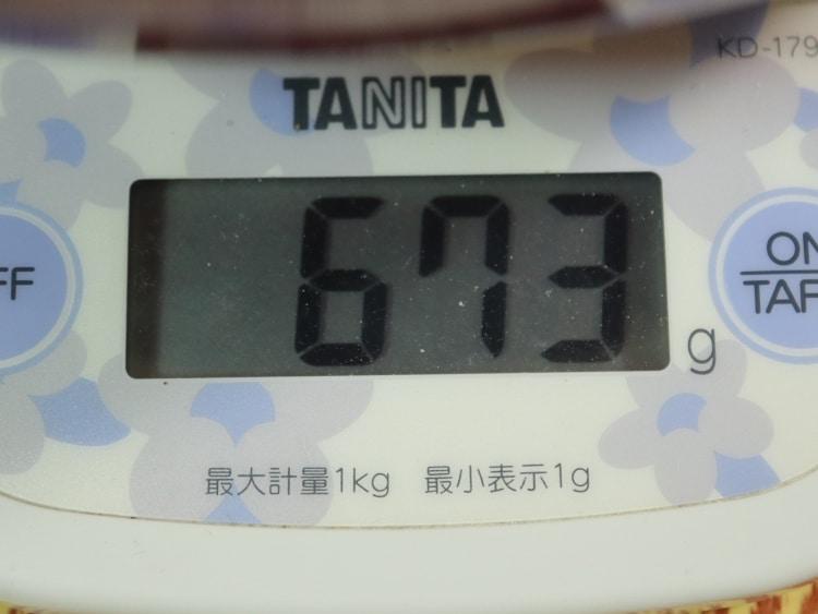 エバークックα26cmの重さ673g
