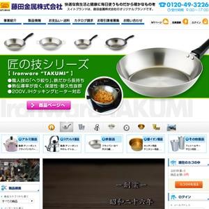 日本製藤田金属の鉄フライパン