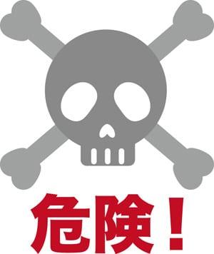 テフロンフライパンは身体に危険
