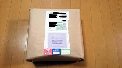 プライムダイレクトのダイヤモンドコートフライパンが到着した箱